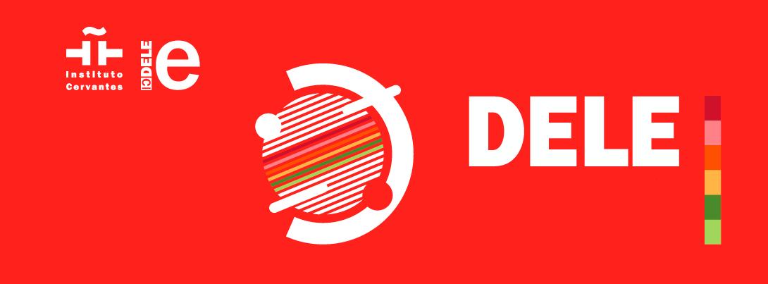 Испанский язык DELE